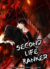 Second_Life_Ranker_Title